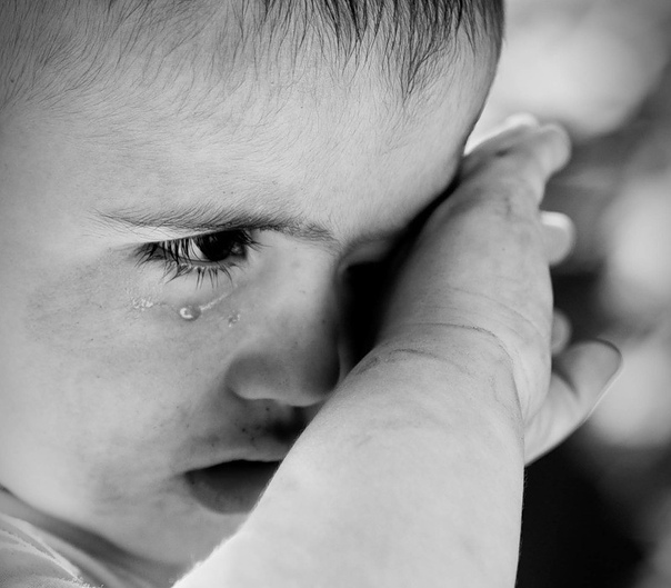 Картинки детский слез