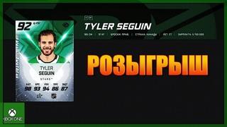 Tyler Seguin 92 ( XBOX)