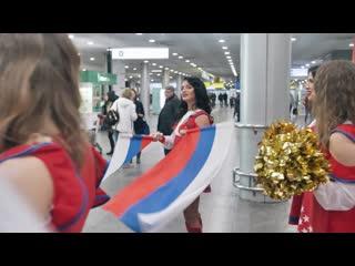Встреча чемпионов ЮОИ в аэропорту