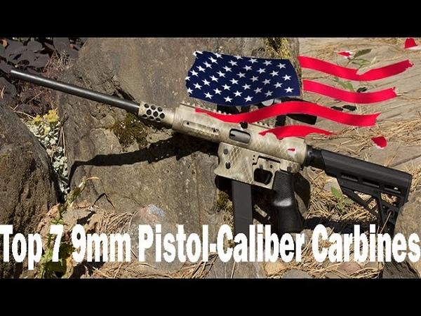 Top 7 9mm Pistol Caliber Carbines