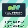Косметолого-дерматологическая клиника МЕДИННОВА