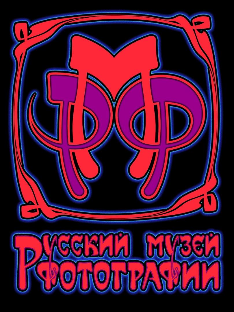 Афиша Нижний Новгород XXIII ОБЛАСТНОЙ ФЕСТИВАЛЬ ФОТОГРАФИИ