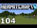 Minecraft Hermitcraft Season 6 Ep.104- Golf Course Completed!