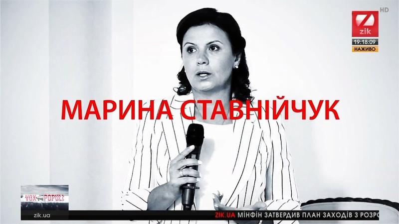 Марина Ставнійчук голова правління ГО За демократію через право у програмі Vox Populi