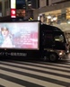 Ss501 New ✨ on Instagram 190818 Video Japanese project for Kim Hyun Joong's world tour bio rhythm ~ ~ 190818 فيديو مشروع المعجبين الياباني