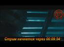 Крутим шестеренки войны - 3