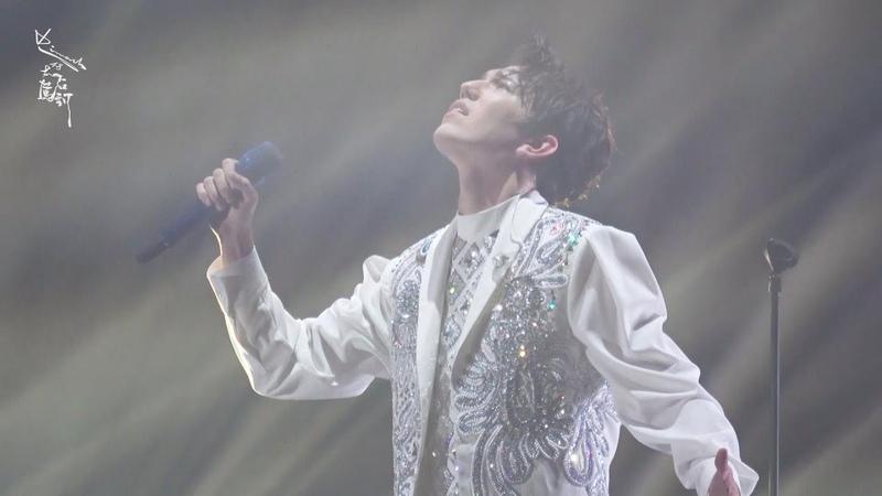 Fancam SOS D Un Terrien En D tress 迪玛希Dimash Димаш 05 01 2018 D dynasty Concert@ Fuzhou