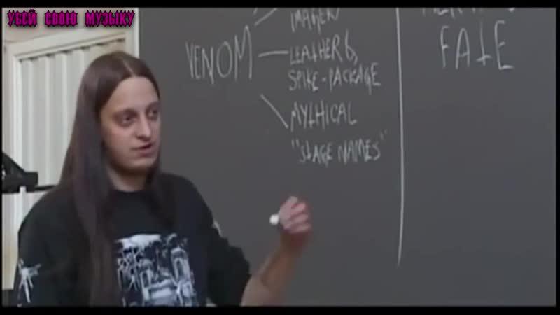 История Блэк Метала по Фенризу Darkthrone