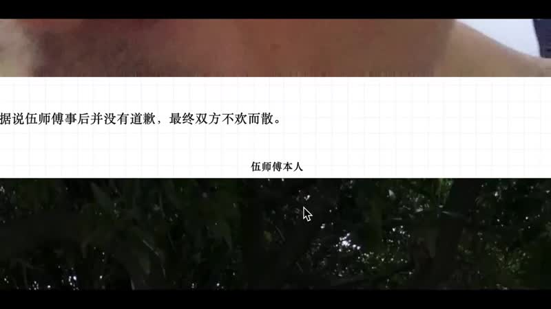 MMA vs Xingyi - Latest Kung Fu vs MMA Match (ft. Eye Pokes)