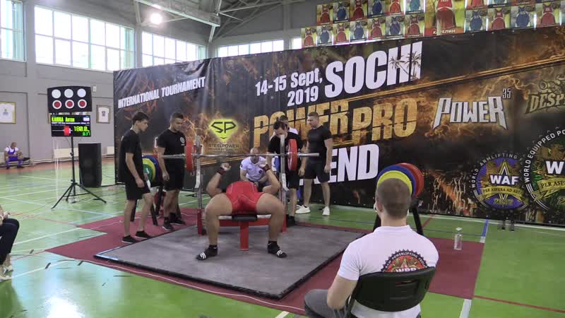 Клюка Антон жим лежа 180 кг