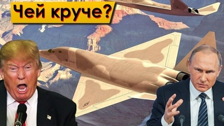 Новое поколение «стратегов»: чей бомбардировщик будет лучше