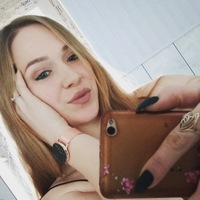 КатеринаНовак