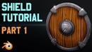 Blender 2.8 Medieval Shield Tutorial - Collab with Grant Abbitt: Part 1