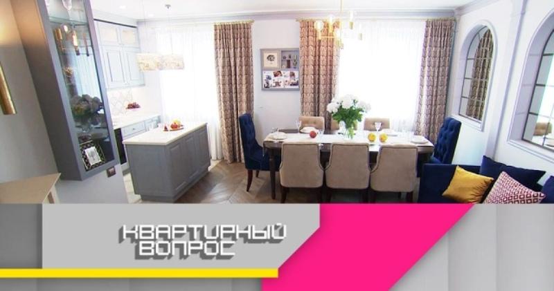 Квартирный вопрос Уголок солнечного Еревана в просторной кухне гостиной