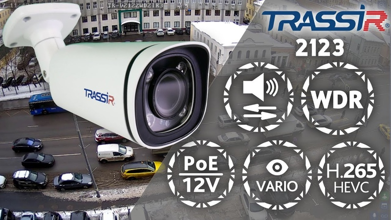 IP-камера TRASSIR TR-D2123WDIR6 с подсветкой до 60 метров