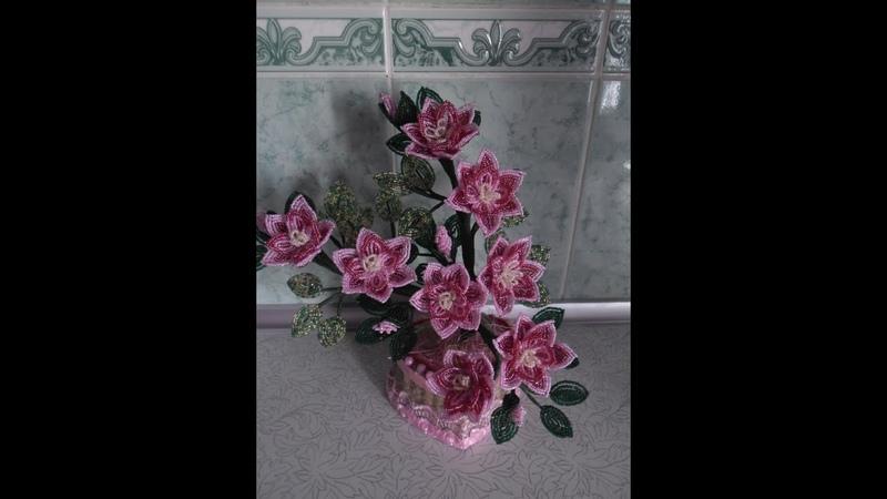 Композиция цветов из бисера Урок №2