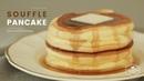 촉촉한~☺️ 수플레 팬케이크 만들기 : Souffle Pancake Recipe : スフレパンケーキ | Cooking tree