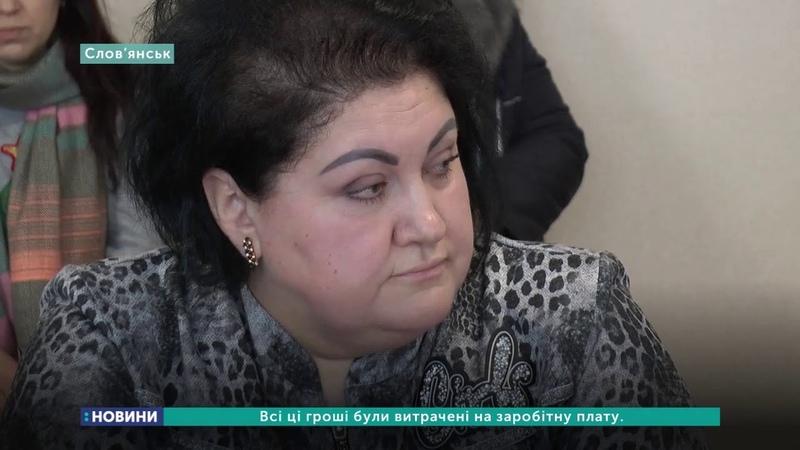 Деятельность «Славкурорта» проверят правоохранители - 27.02.2019