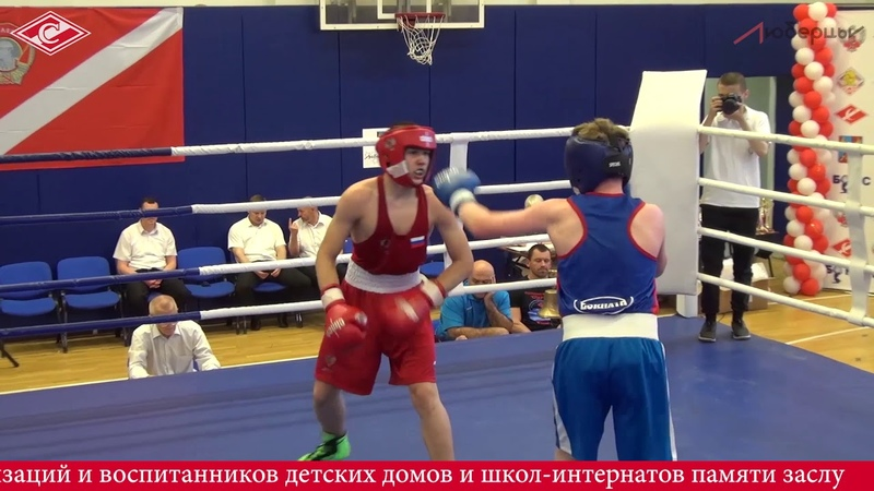 25-й турнир по боксу памяти В.А.Островерхова, г. Люберцы, ФИНАЛ, 1 июня 2019 - до 62 кг
