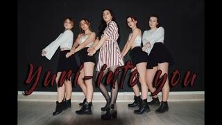 YURI (유리) - INTO YOU (빠져가) | K-pop cover dance | Russia