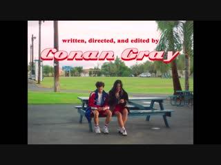 Conan gray - crush culture