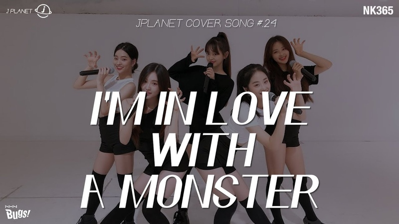 [ROOKIE PLANET] COVER SONG 24 Fifth Harmony - I'm In Love With a Monster / by Hyeon Jeong, Ji Eun, Tae Ryoung, Su Jin, Yuuri