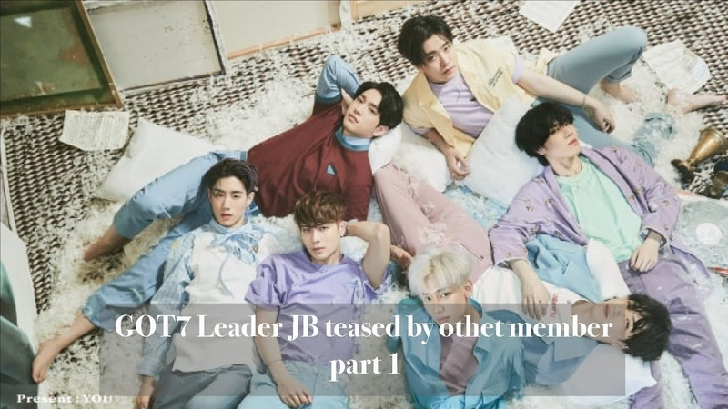 Got7 Leader JB Teased by other members part 1