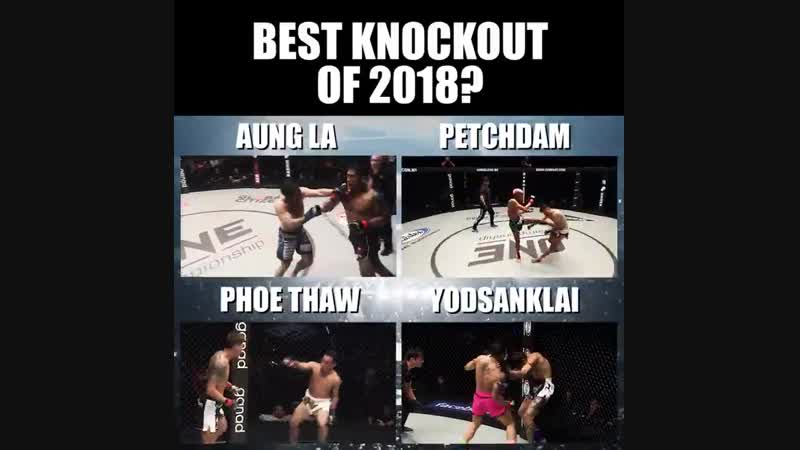 Who had the best knockout of 2018 - a Aung La N Sang - b Petchdam - c Phoe Thaw - d Yodsanklai - Let us know in the comments! -