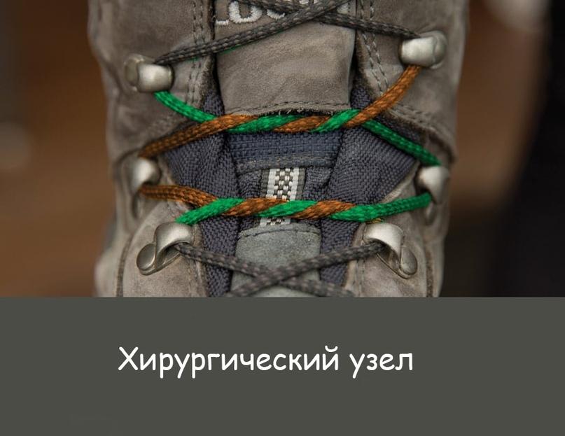 Пару слов о шнуровке, изображение №2