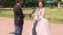 Вести в 20:00 • Екатерина. Взлет : продолжение сериала на России 1