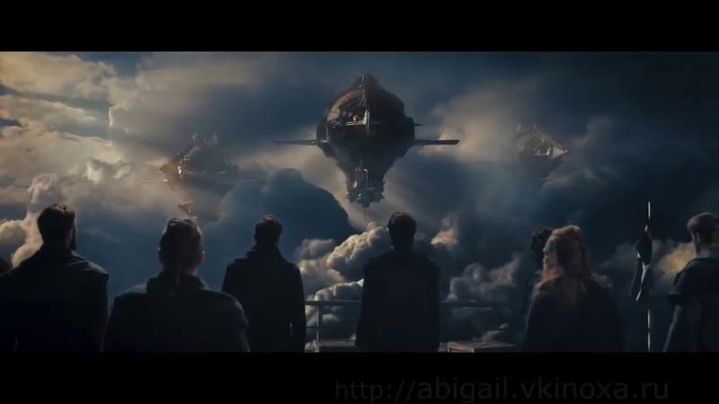 Эбигейл фильм 2019 трейлер
