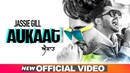 Jassi Gill ft Karan Aujla   Aukaat (Full Video)   Desi Crew Vol1   Arvindr Khaira   New Songs 2019
