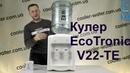 Обзор Кулер для воды EcoTronic V22-TE нагревохлаждение.Настольный куллер ЭкоТроник-Cooler-Water
