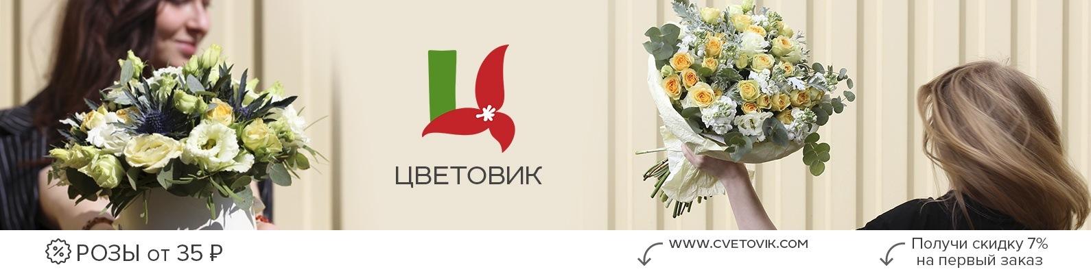 Брянске, доставка цветов спб и москва рейтинг