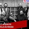 Plazma, 3 октября в «Максимилианс» Челябинск