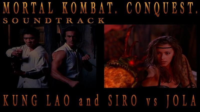 UNFACES KUNG LAO and SIRO vs JOLA Ost Mortal Kombat Conquest 1998