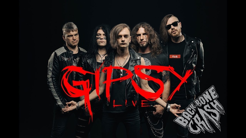 Backbone Crash - Gipsy (Live 19)