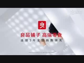 [WEIBO] 190104 Kris WuYiFan @ Bestore Weibo update