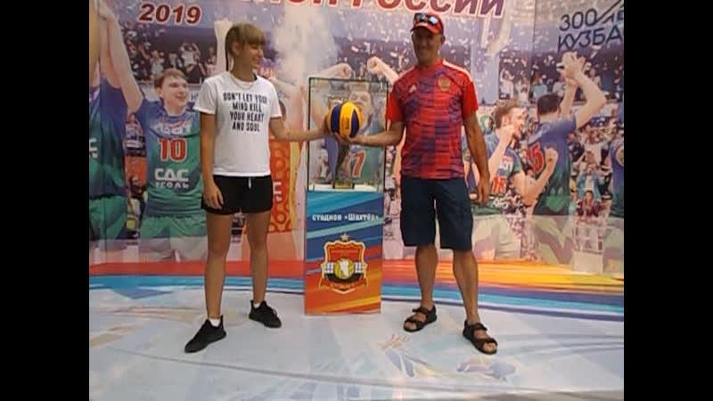 2019г Спорт в России У Кубка Чемпиона России по Волейболу Это уже ИсториЯЯЯ!