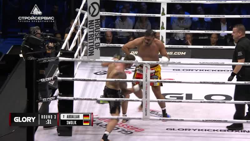 Glory 69: Михаэль Смолик — Мохамед Абдалла | Полный бой HD | Кикбоксинг