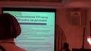 1. Научно-практическая конференция - Новый Мир В.А.Ефимов HD WSH 2011