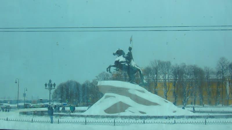 Экскурсия Блокадный Ленинград Медный Всадник 30 01 19г
