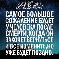Халид Халидов