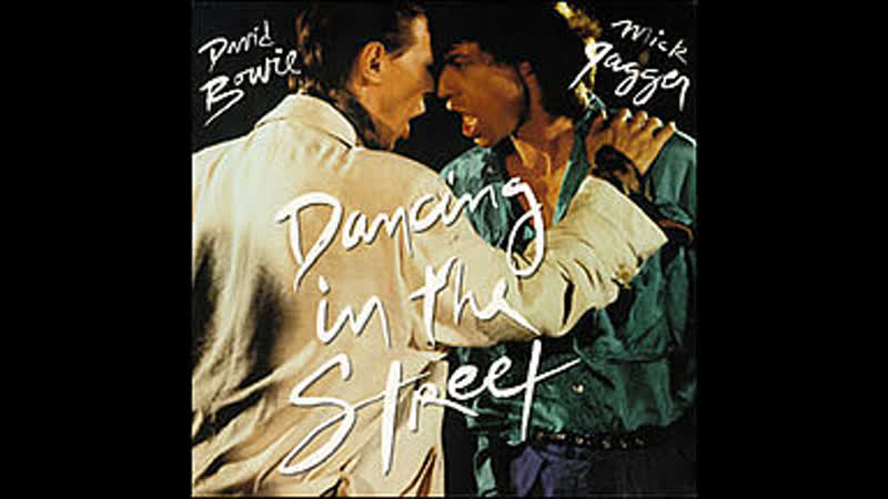 David Bowie and Mick Jagger - Dancing In The Street (1985)