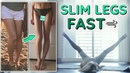 Slim Down Legs in 7 Days 💚 30 MIN Intense Thigh Gap Workout 【No Jumping】 Thigh Fat Burner