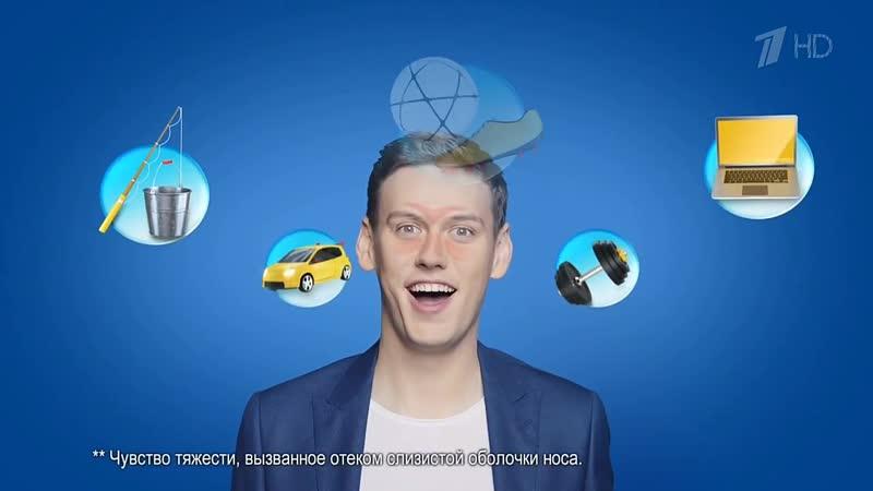 Антон Шастун Реклама Тизин 1 и 2 версии