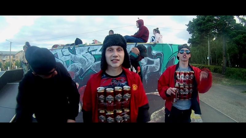 FRENK Lee - Балтика Девятка