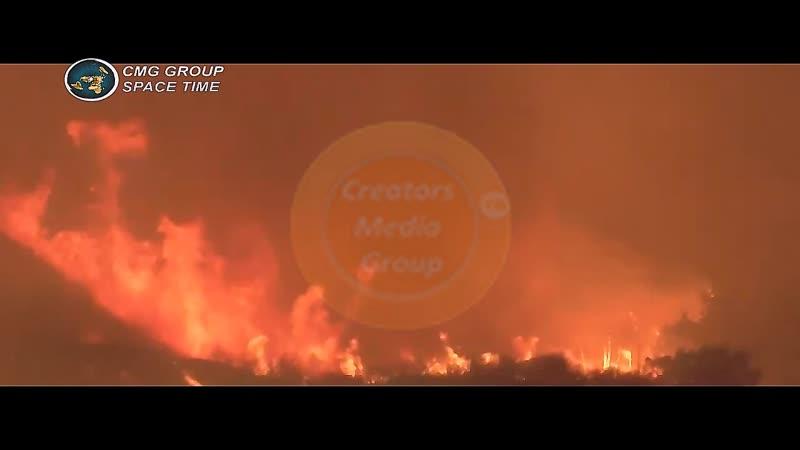 13.10.2019 - Лос-Анджелес Лесной пожар - Los Angeles Wildfire
