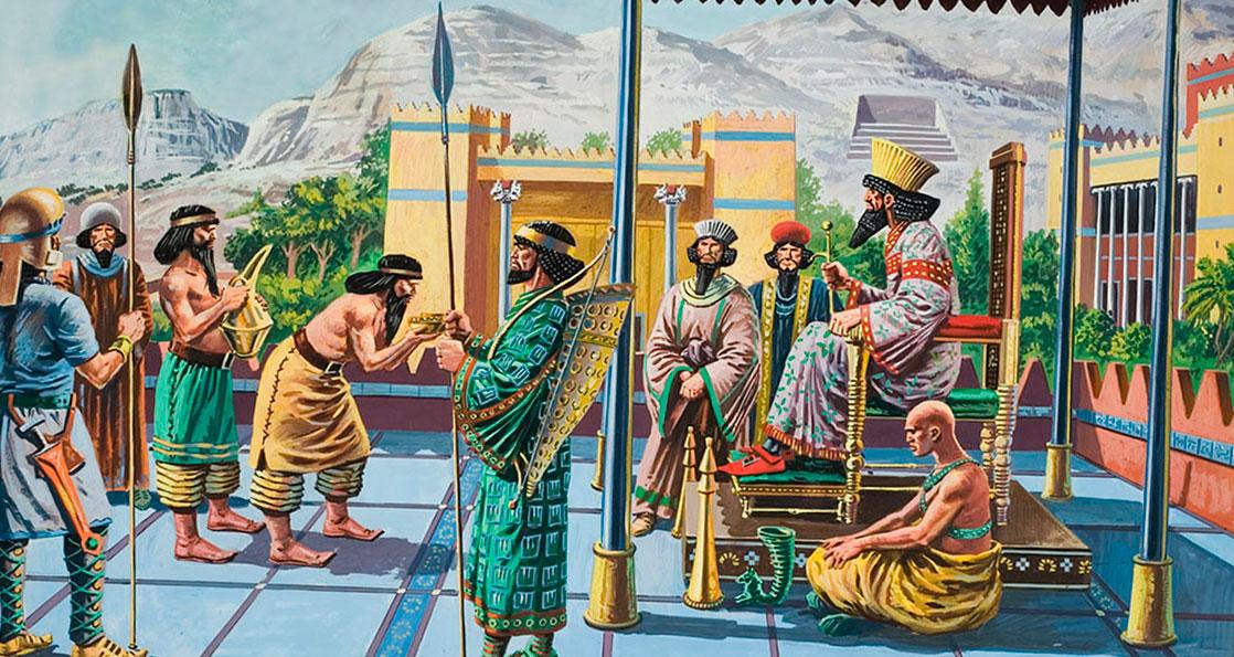 Персидский царь