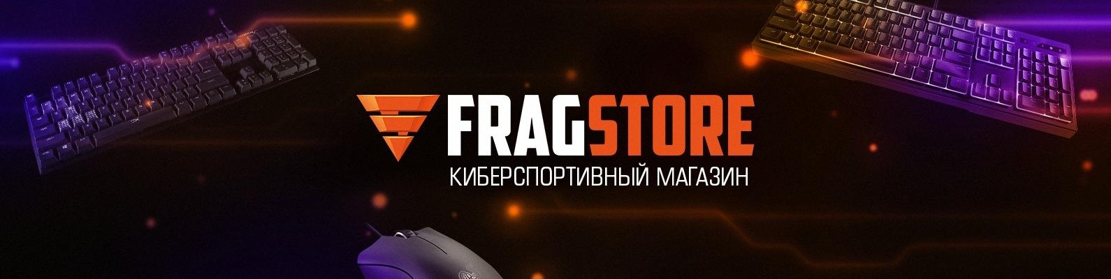 be4ce1ae101b FragStore   ВКонтакте